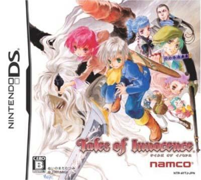 Maplestory ds coupon codes : Barnes and noble coupon 2018